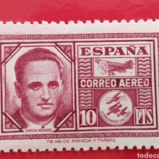 Sellos: EDIFIL 992 * CHARNELA 1945, GARCÍA MORATO, AVIACIÓN. Lote 147452477