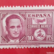 Sellos: EDIFIL 992 ** SIN CHARNELA Y BIEN CENTRADO, 1945 GARCÍA MORATO. Lote 147452774
