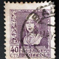 Sellos: ESPAÑA - REINA ISABEL LA CATÓLICA - 40 C - 1938. Lote 147504718