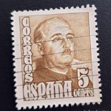 Sellos: ESPAÑA - GENERAL FRANCO - 5 C - 1948. Lote 147509966