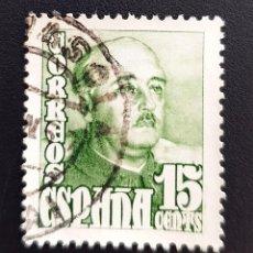 Sellos: ESPAÑA - GENERAL FRANCO - 15 C - 1948. Lote 147510214