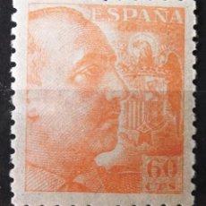 Sellos: EDIFIL 928, NUEVO, SIN CH. FRANCO.. Lote 147570154