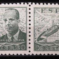 Sellos: EDIFIL 945, PAREJA, NUEVA, SIN CH. JUAN DE LA CIERVA.. Lote 147570422