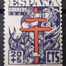 Sellos: EDIFIL 949, NUEVO, SIN CH. PRO TUBERCULOSOS.. Lote 147570526