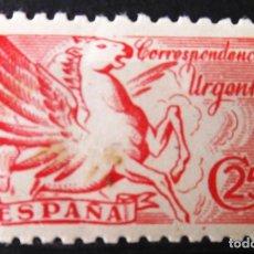 Sellos: EDIFIL 952, SERIE NUEVA, SIN CH. URGENTE. PEGASO.. Lote 147570614