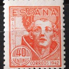 Sellos: EDIFIL 955, NUEVO, SIN CH. SAN JUAN DE LA CRUZ.. Lote 147570838