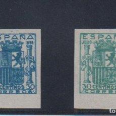 Sellos: EDIFIL NE56/57 ** NO EMITIDO ESCUDO DE ESPAÑA.. Lote 147571026