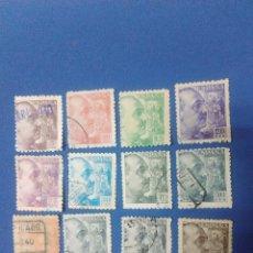 Sellos: AÑO 1940-45 GENERAL FRANCO - DE LA SERIE EDIFIL 919 A 935. Lote 147590186
