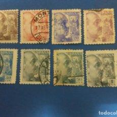 Sellos: AÑO 1940-45 GENERAL FRANCO - DE LA SERIE EDIFIL 919 A 935. Lote 147590642
