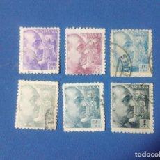 Sellos: AÑO 1940-45 GENERAL FRANCO - DE LA SERIE EDIFIL 919 A 935. Lote 147591050