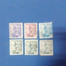 Sellos: AÑO 1940-45 GENERAL FRANCO - DE LA SERIE EDIFIL 919 A 935. Lote 147591378