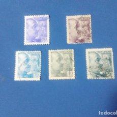 Sellos: AÑO 1940-45 GENERAL FRANCO - DE LA SERIE EDIFIL 919 A 935. Lote 147591630