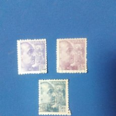Sellos: AÑO 1940-45 GENERAL FRANCO - DE LA SERIE EDIFIL 919 A 935. Lote 147592118