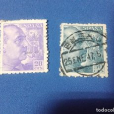 Sellos: AÑO 1940-45 GENERAL FRANCO - DE LA SERIE EDIFIL 919 A 935. Lote 147592330