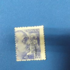 Sellos: AÑO 1940-45 GENERAL FRANCO - DE LA SERIE EDIFIL 919 A 935. Lote 147592626