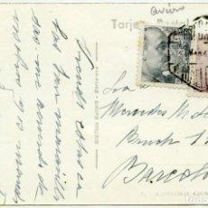 Sellos: TARJETA POSTAL CIRCULADA MALLORCA A BARCELONA EN 1946, MATASELLOS CORREO AÉREO. Lote 147700966