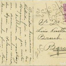 Sellos: TARJETA POSTAL CON SELLO AÑO SANTO 1943, 20 C, EDIFIL #967. SALAMANCA A BARCELONA 1944. Lote 147702334