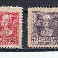 Sellos: 1938 EDIFIL 855/60** NUEVOS SIN CHARNELA. ISABEL LA CATOLICA. Lote 147714562