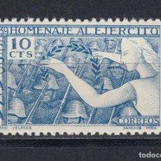 Sellos: 1939 EDIFIL 887**. NUEVO SIN CHARNELA. HOMENAJE AL EJERCITO. Lote 177766204