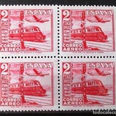 Sellos: EDIFIL 1039, BLOQUE DE 4, NUEVO, SIN CH. FERROCARRIL.. Lote 147850074