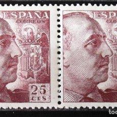Sellos: EDIFIL 1048, PAREJA, NUEVA, SIN CH. FRANCO.. Lote 147850926