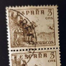Sellos: ESPAÑA - CIFRAS Y EL CID - 5 C - 1936. Lote 147952690