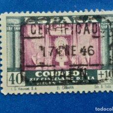 Sellos: USADO. AÑO 1940. EDIFIL 893. XIX CENTENARIO DE LA VENIDA DE LA VIRGEN DEL PILAR DE ZARAGOZA.. Lote 148069634