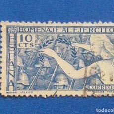 Sellos: USADO. AÑO 1939. EDIFIL 887. HOMENAJE AL EJÉRCITO. Lote 148070850