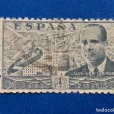 Sellos: USADO. AÑO 1939. EDIFIL 886. JUAN DE LA CIERVA.. Lote 148071526