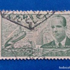 Sellos: USADO. AÑO 1939. EDIFIL 885. JUAN DE LA CIERVA.. Lote 148072786