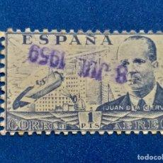 Sellos: USADO. AÑO 1939. EDIFIL 884. JUAN DE LA CIERVA.. Lote 148073106
