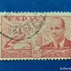 Sellos: USADO. AÑO 1939. EDIFIL 881. JUAN DE LA CIERVA.. Lote 148073682