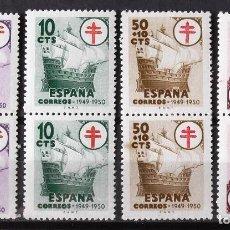 Sellos: EDIFIL 1066-69, 2 SERIES EN PAREJA, NUEVAS, SIN CH. PRO TUBERCULOSOS.. Lote 148138990