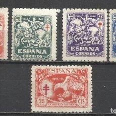 Sellos: 448-SELLOS ESPAÑA SERIE COMPLETA 1945 993/7 16,00€ 1º CENTENARIO.**,(*),O.. Lote 148209306