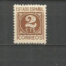 Timbres: ESPAÑA EDIFIL NUM. 915 ** NUEVO SIN FIJASELLOS. Lote 240268140