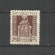 Sellos: ESPAÑA EDIFIL NUM. 962 ** NUEVO SIN FIJASELLOS. Lote 194400563