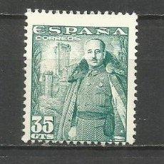 Timbres: ESPAÑA EDIFIL NUM. 1026 * NUEVO CON FIJASELLOS GENERAL FRANCO. Lote 148306882