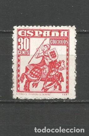 ESPAÑA EDIFIL NUM. 1034 ** NUEVO SIN FIJASELLOS (Sellos - España - Estado Español - De 1.936 a 1.949 - Nuevos)