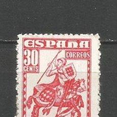 Sellos: ESPAÑA EDIFIL NUM. 1034 ** NUEVO SIN FIJASELLOS. Lote 194400747
