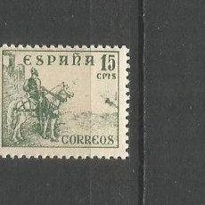 Selos: ESPAÑA EDIFIL NUM. 1046 * NUEVO CON FIJASELLOS. Lote 174543047