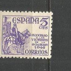 Timbres: ESPAÑA EDIFIL NUM. 1062 ** NUEVO SIN FIJASELLOS. Lote 230241240