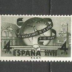 Sellos: ESPAÑA EDIFIL NUM. 1065 ** NUEVO SIN FIJASELLOS. Lote 221562236