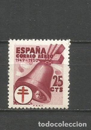ESPAÑA EDIFIL NUM. 1069 ** NUEVO SIN FIJASELLOS (Sellos - España - Estado Español - De 1.936 a 1.949 - Nuevos)