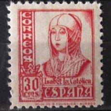 Francobolli: EDIFIL 823, NUEVO, CON CH. ISABEL.. Lote 148313570