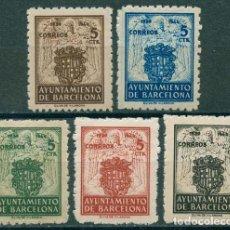 Sellos: 1944 EDIFIL BARCELONA 55/59** - ESCUDOS NACIONAL Y DE LA CIUDAD. Lote 148398670