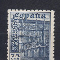 Sellos: 1946 EDIFIL 1003** NUEVO SIN CHARNELA. HISPANIDAD. Lote 148703738