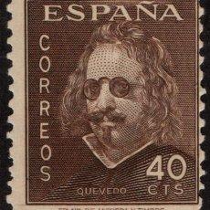 Sellos: ESPAÑA 989** - AÑO 1945 - III CENTENARIO DE LA MUERTE DE QUEVEDO. Lote 148829034