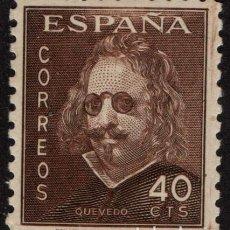 Sellos: ESPAÑA 989* - AÑO 1945 - III CENTENARIO DE LA MUERTE DE QUEVEDO. Lote 148829382