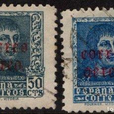 Selos: ESPAÑA 845/46 - AÑO 1938 - CORREO AÉREO - REY FERNANDO EL CATÓLICO. Lote 148832818