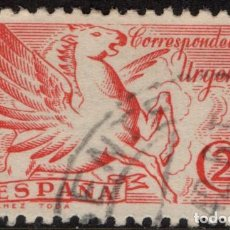 Sellos: ESPAÑA 879 - AÑO 1939 - CORRESPONDENCIA URGENTE - PEGASO. Lote 200869355